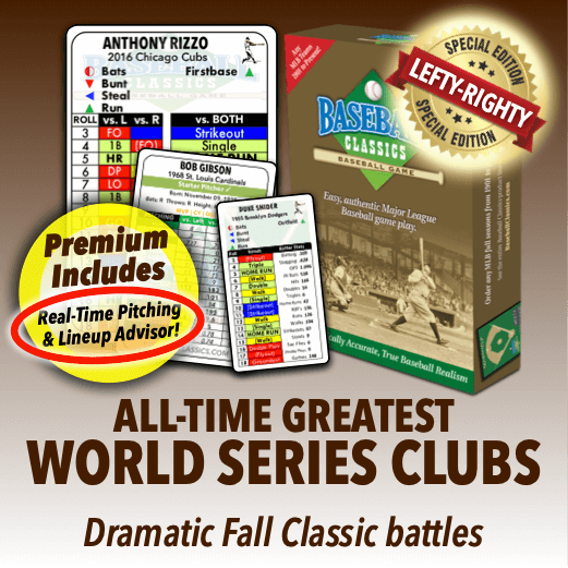 All-Time Greatest World Series Clubs Game