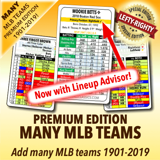 MANY MLB OR ALL-TIME GREATEST TEAMS PREMIUM EDITION